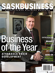 ABD Business of the Year